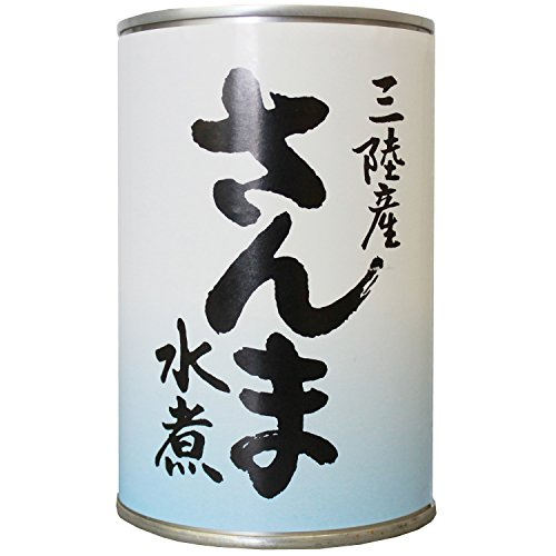 岩手缶詰 さんま水煮缶