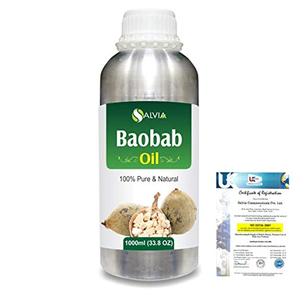 拡張同封する構造的Baobab (Adansonia Digitata) Natural Pure Undiluted Uncut Carrier Oil 1000ml/33.8 fl.oz.