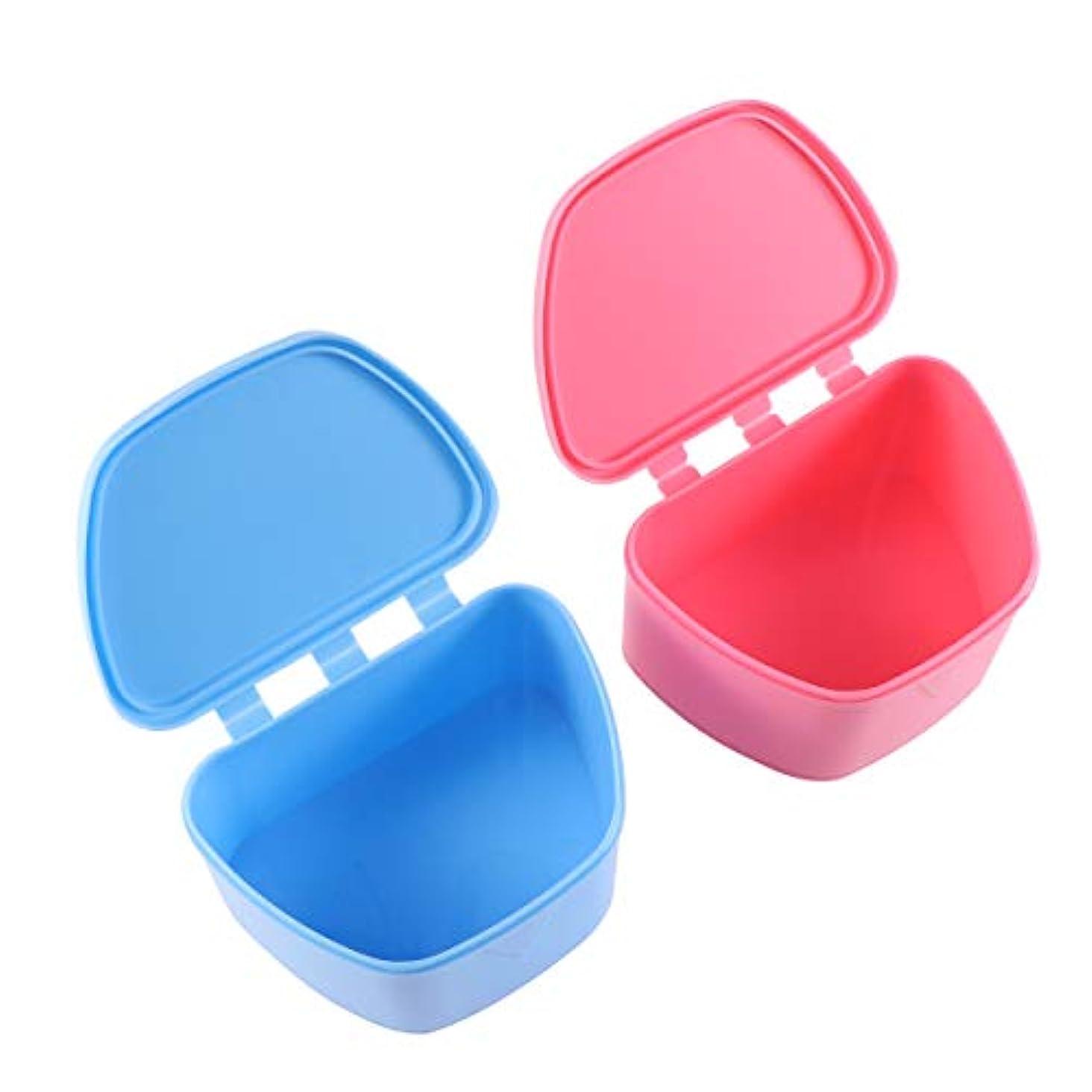 クラック敷居重くするHealifty 歯科ケース義歯収納ボックス矯正歯科ボックス2個(青とロージー)