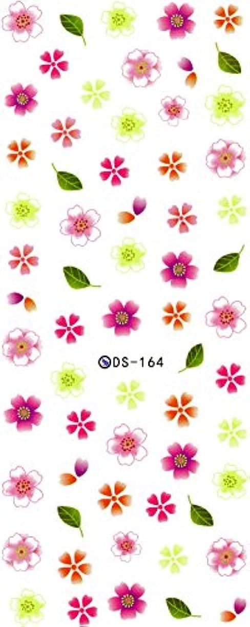 結核銛助手ウォーターネイルシール 花柄 選べる20種類 極薄?重ね貼りOK (10-X94)