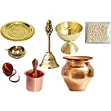 finaldeals Combo Pack Pooja Item Brass Bell Different Type Two Pooja Diya Deepak Om Pooja Thali with Copper Panchpatra and Ka
