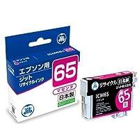 ジット JITインク ICM65対応 JIT-E65M 00188595 【まとめ買い3個セット】