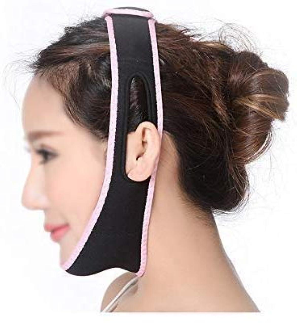 タブレットを通してポケット美容と実用的なファーミングフェイスマスク、フェイスリフトフェイシャルシンフェイスアーティファクトスリープ付き3DシンフェイスシンフェイスマスクスモールVフェイスバンデージからダブルチンシンフェイスリフター引き締め包帯