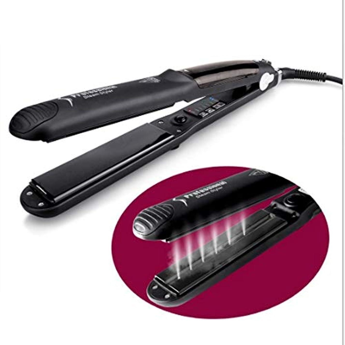 止まる可愛いエネルギーCQQ 新しいスチームヘアストレートナー、スチームヘアストレートナースプレー電気レール多機能ストレートヘアスプリントスムースアーティファクト