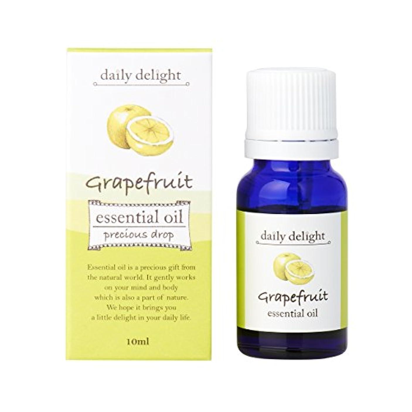 デイリーディライト エッセンシャルオイル  グレープフルーツ 10ml(天然100% 精油 アロマ 柑橘系 軽い甘さと酸味のバランスがよいシトラスの香り)