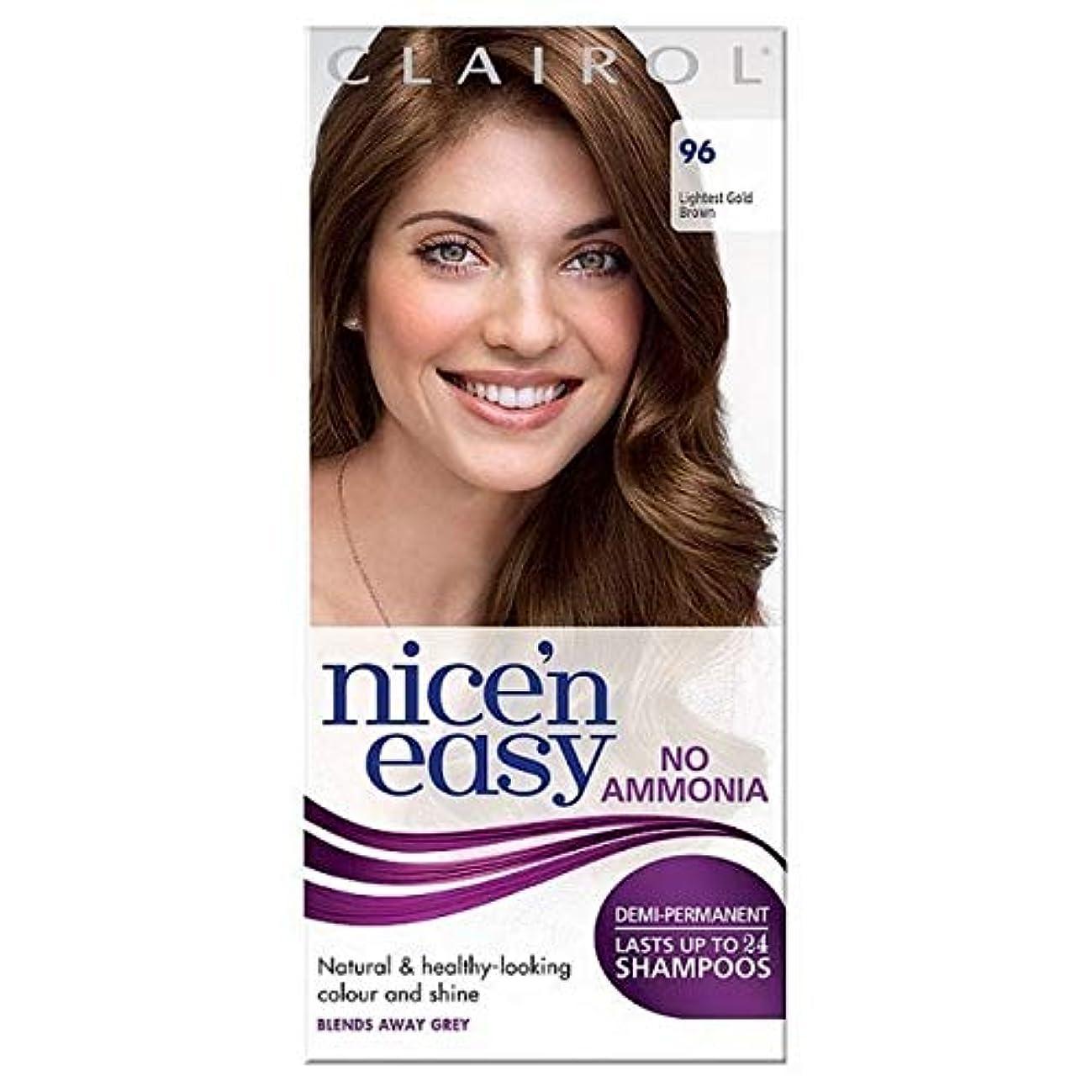 懺悔慣らす掃く[Nice'n Easy] Nice'N簡単に何のアンモニア毛が96軽い黄金色に染めていません - Nice'n Easy No Ammonia Hair Dye Lightest Golden Brown 96 [並行輸入品]