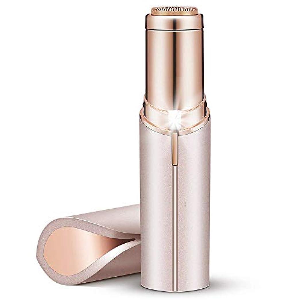 広告主理解するベンチャーフェイスシェーバー 小型 無痛 超軽量 シェーバー 女性 電動 USB充電式 清潔用ブラシ 付き