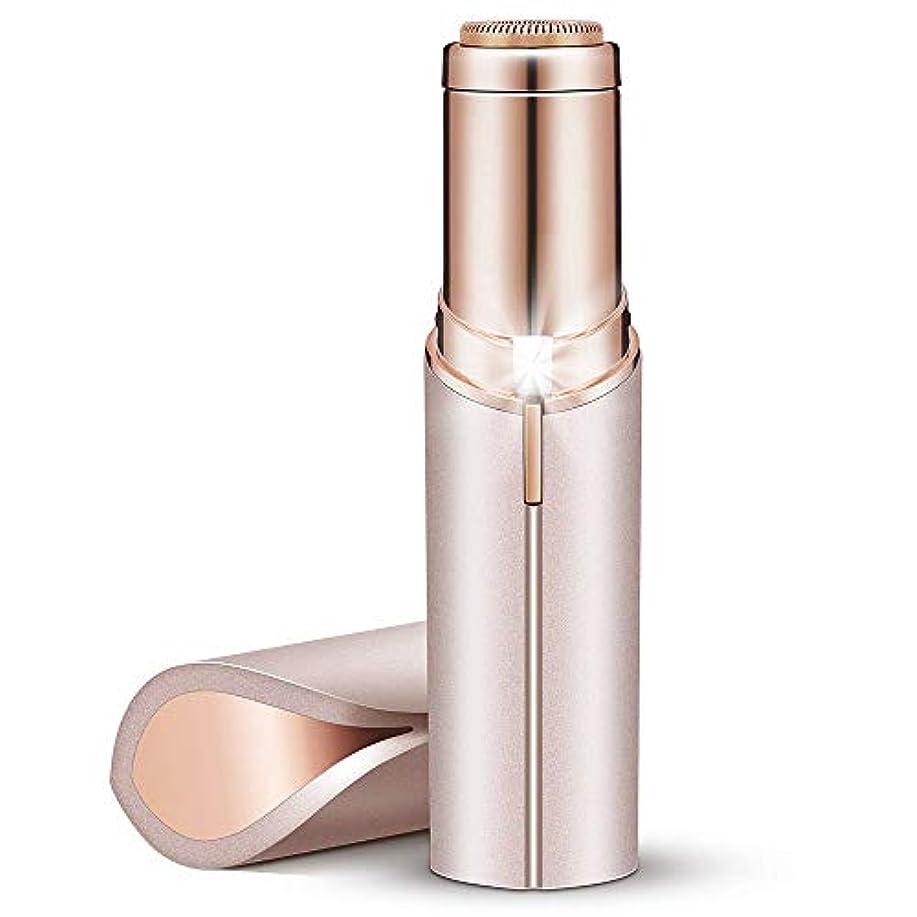 硬さ法律によりガードフェイスシェーバー 小型 無痛 超軽量 シェーバー 女性 電動 USB充電式 清潔用ブラシ 付き
