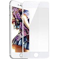 iPhone 8 /iphone 7 ガラスフィルム 全面保護 3D フルカバー Apona液晶保護フィルム 強化 【日本製素材旭硝子製】 極薄0.3mm 高透過率 9H指紋防止 耐衝撃 4.7インチ (ホワイト)