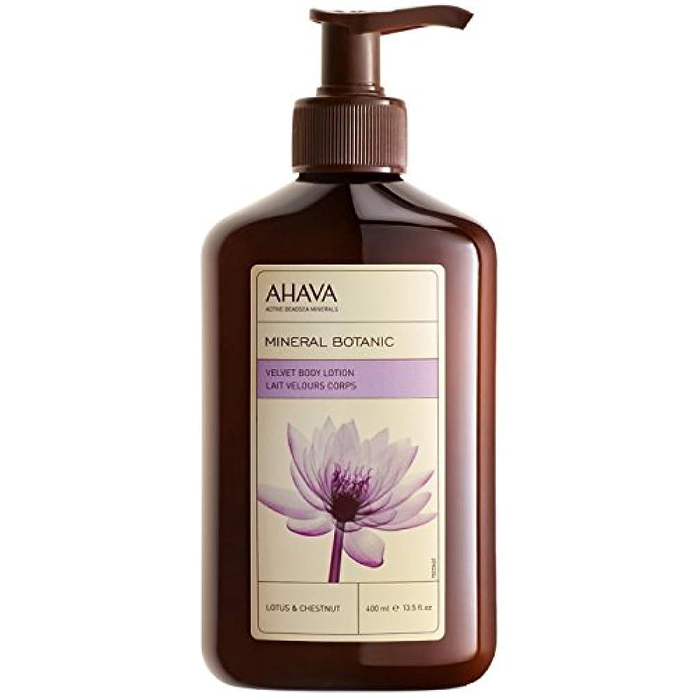 口述高原化合物AHAVA(アハバ) ミネラル ボタニック ベルベット ボディローション - Lotus&Chestnut(蓮の花と栗) 400ml/13.5oz [並行輸入品]