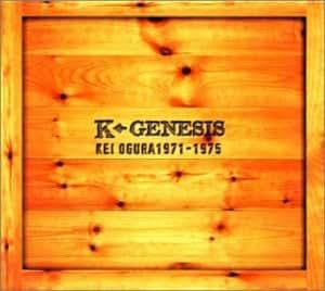 K.GENESIS〈小椋佳1971~1975〉