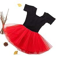 半袖の子供のダンス練習スカートバレエ衣装,8,140