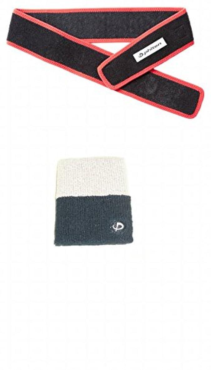 忙しいブッシュ太字ファイテン スポーツベルト ブラック/レッド 85cm&ファイテン リストバンド(グレー/ネイビー、約8.5×10cm)