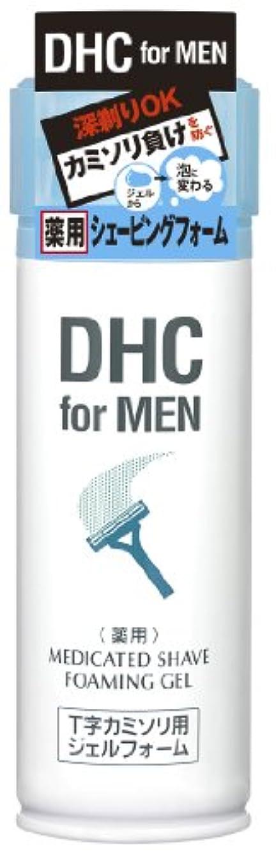 たくさんのホーンさようならDHCforMEN 薬用シェービングジェルフォーム 150g