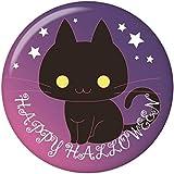 ハロウィン缶バッジ 【黒猫】 バッジリールタイプ