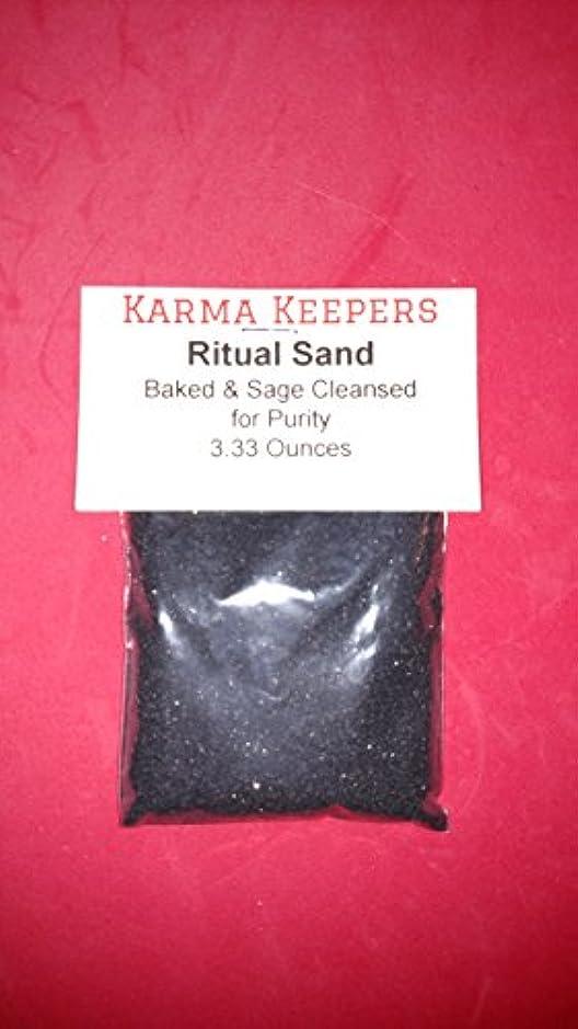 一致する天苦味Ritual砂のブラックカラーセージしみキット、Abaloneシェル、Offering Bowls、Incense Burners Baked and Sageクレンジングの純度