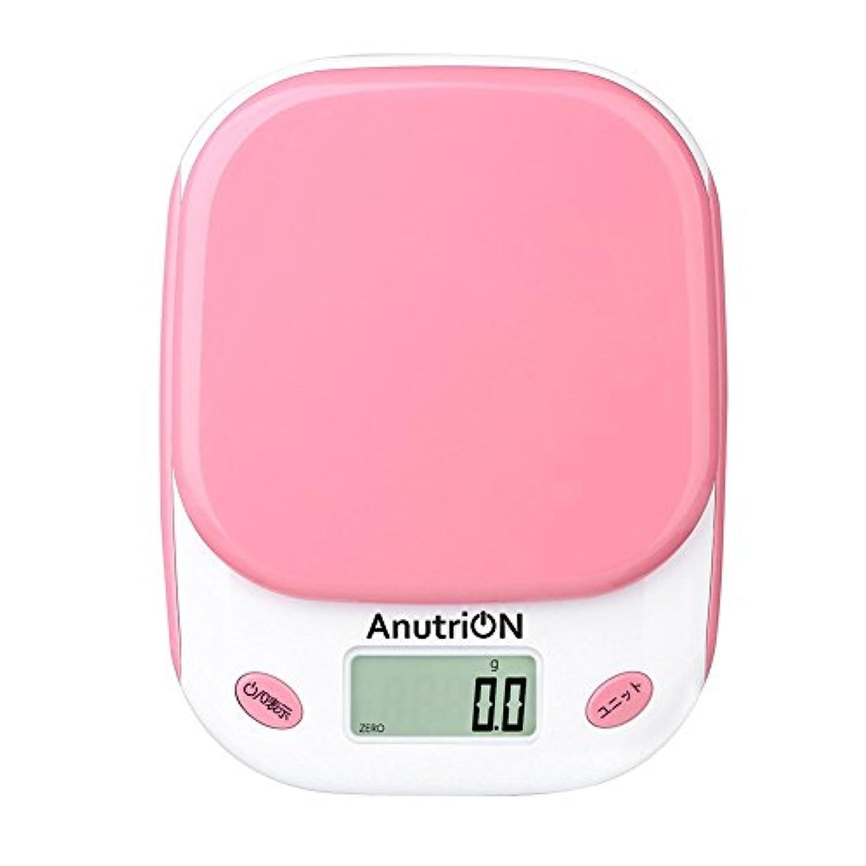 タイムセール中!AnutriONキッチンスケール デジタルクッキングスケール 高精度 0.1g単位3kgまで 風袋引き機能 オートオフ機能 料理/薬/牛乳/ペットフード/などに ピンク