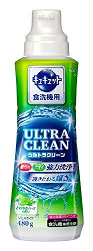 キュキュット ウルトラクリーン さわやかハーブの香り 食器用洗剤 食洗機用 本体 480g