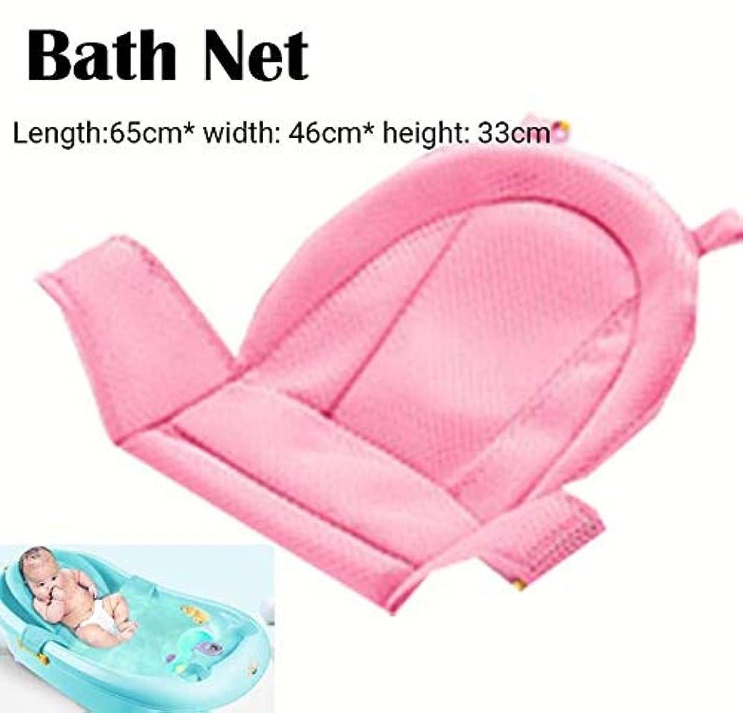 橋脚銃ボスSMART 漫画ポータブル赤ちゃんノンスリップバスタブシャワー浴槽マット新生児安全セキュリティバスエアクッション折りたたみソフト枕シート クッション 椅子