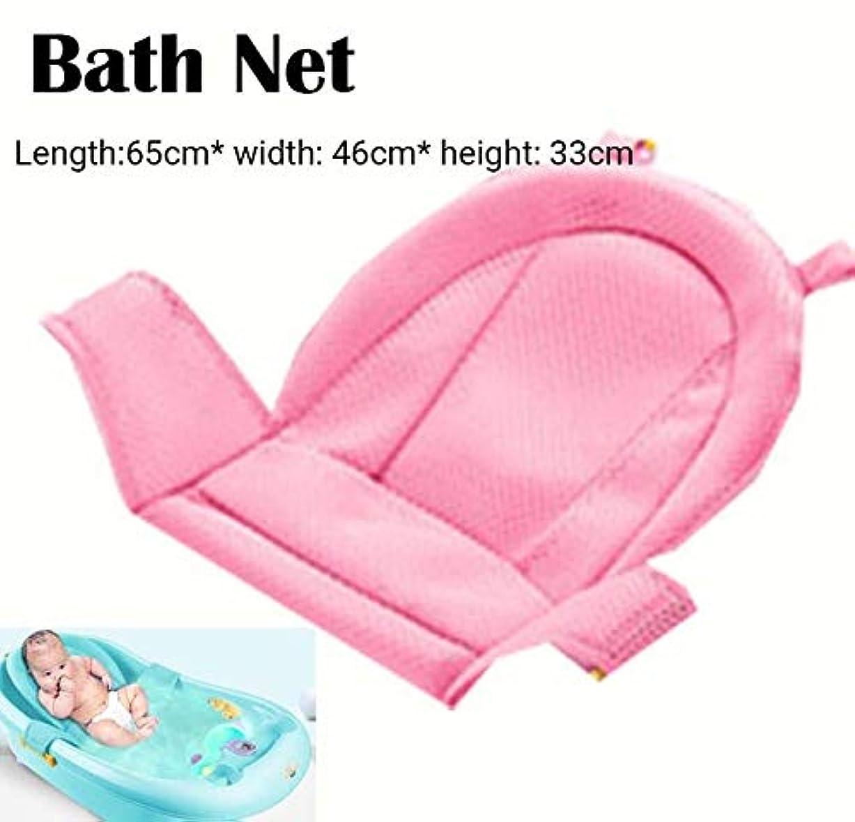 モルヒネ釈義トラブルSMART 漫画ポータブル赤ちゃんノンスリップバスタブシャワー浴槽マット新生児安全セキュリティバスエアクッション折りたたみソフト枕シート クッション 椅子