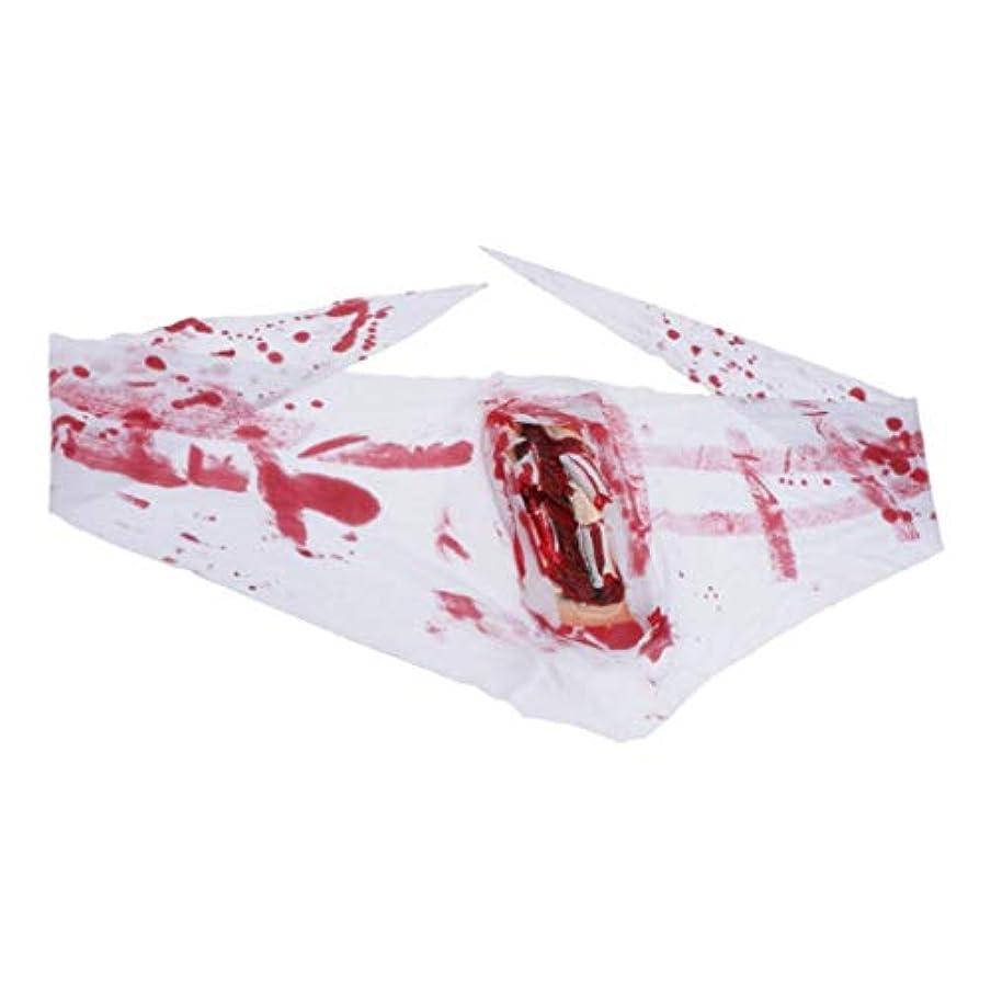 病藤色クライアント血のり いたずら 包帯 小道具 コスプレ ハロウィン 恐ろしい 面白い おかしい ハロウィーン飾り