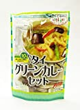 タイの台所 グリーンカレー(タイカレー) セット 2~3人前×3袋セット ゆうパケット