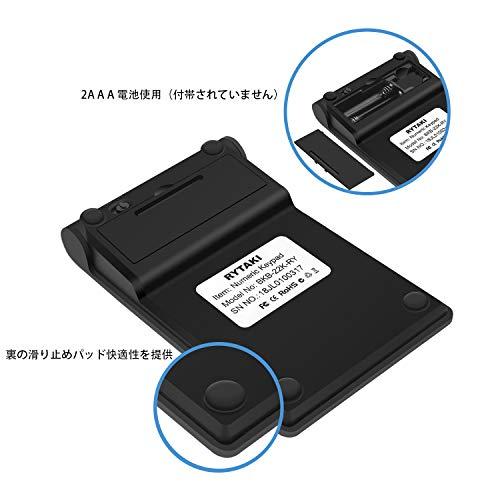 『Bluetooth テンキー、Rytakiポータブルワイヤレスブルートゥース22-キーナンバーキーパッド。ラップトップ、デスクトップ、PC、ノートブック向けの会計データー入力タイプ』の4枚目の画像