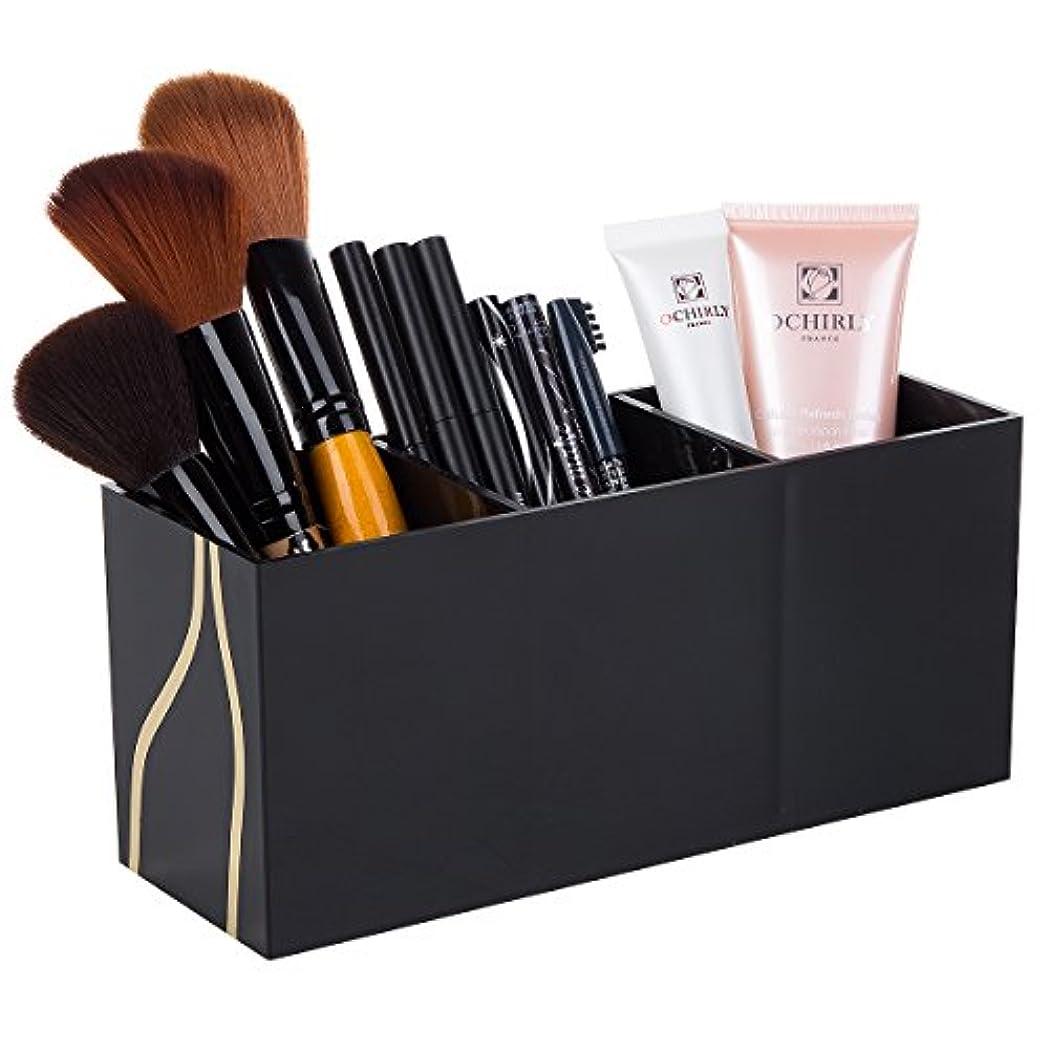 化粧筆収納ケース 化粧品収納ボックス 3フレーム収納ボックス コスメブラシホルダー 小物 収納 卓上 ブラック アクセサリー アクリル (ブラック)