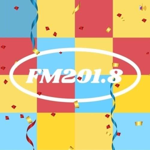 FM 201.8 スペシャルアルバム