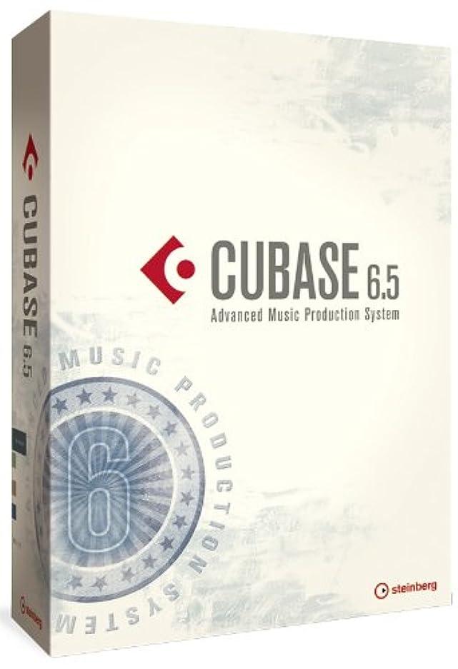 研究所カスケード外交官Cubase 6.5 アップグレード版 「並行輸入品」