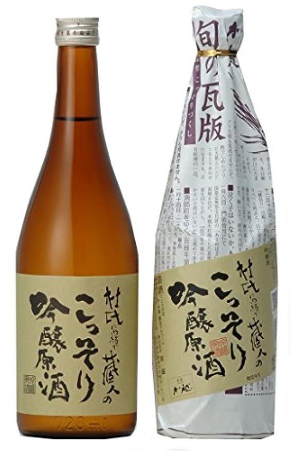 時間厳守嵐地図加越 こっそり 吟醸原酒 [ 日本酒 720ml ]