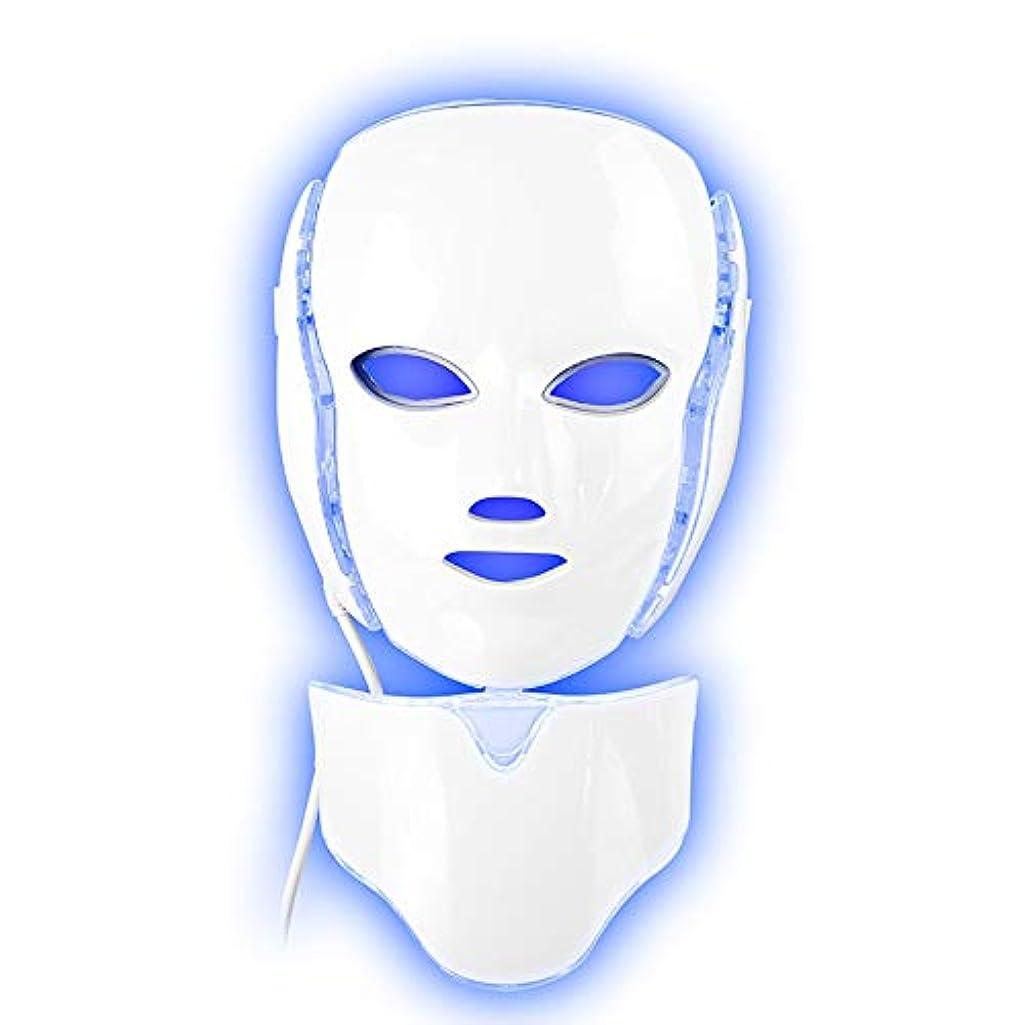 頭蓋骨再現する反対7色LEDライトフェイシャルマスクアンチニキビ治療肌ネックマスクセットで楽器を締めます