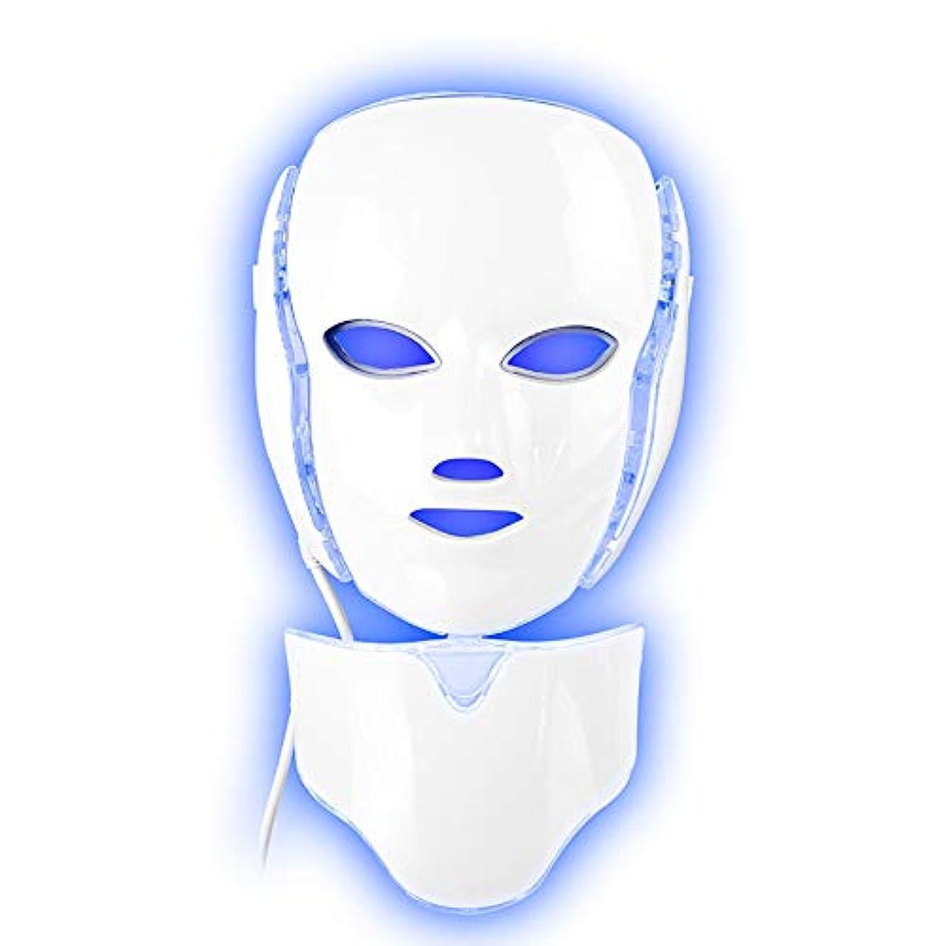 話少なくとも震え7色LEDライトフェイシャルマスクアンチニキビ治療肌ネックマスクセットで楽器を締めます