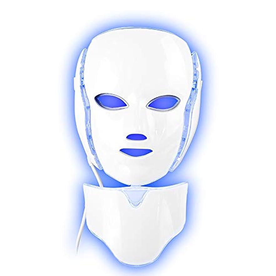 生産的書くバッチ7色LEDライトフェイシャルマスクアンチニキビ治療肌ネックマスクセットで楽器を締めます
