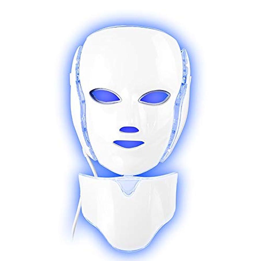 電話する赤字リングバック7色LEDライトフェイシャルマスクアンチニキビ治療肌ネックマスクセットで楽器を締めます