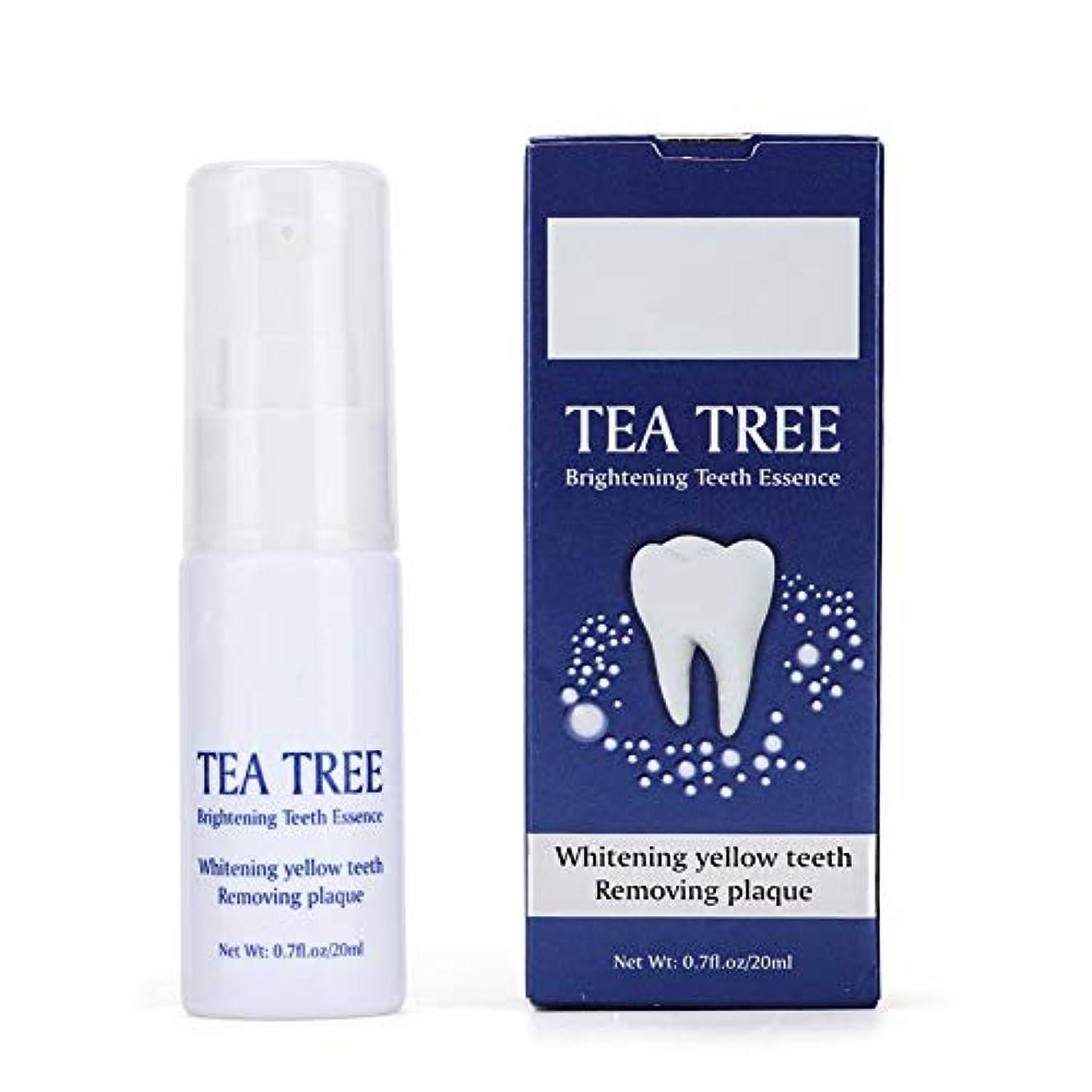 ホームレス省略する早熟白くなるティーツリーの歯はプラークの汚れを取り除きます