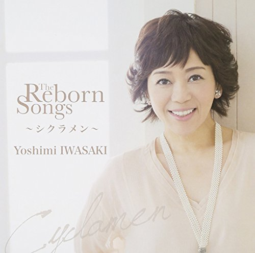 THE REBORN SONGS~シクラメン~