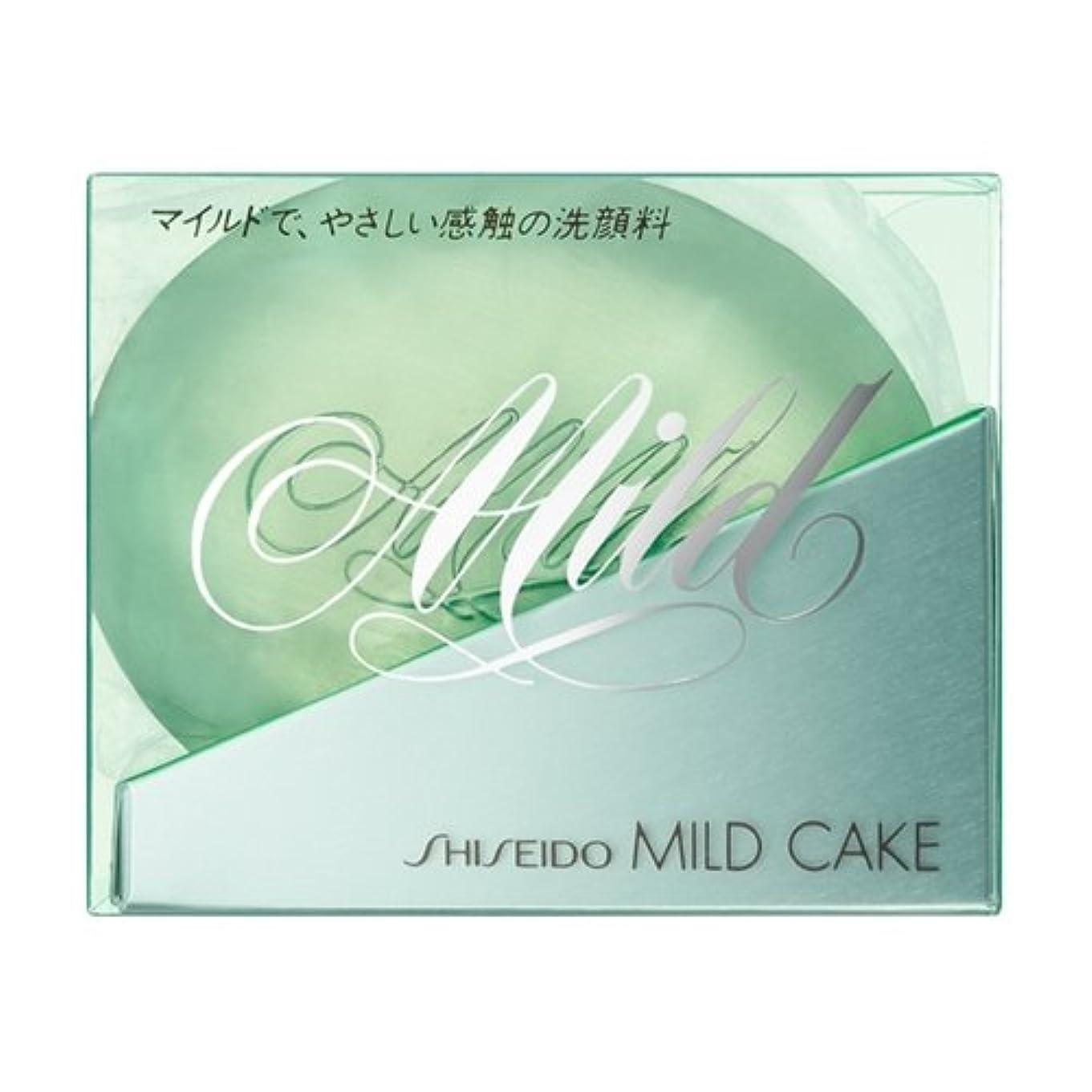 悪名高い速記王子資生堂 マイルドケーキ