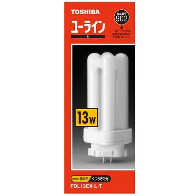 東芝 FDL13EX-L-T ユーライン2 3波長形電球色  13形 5個入