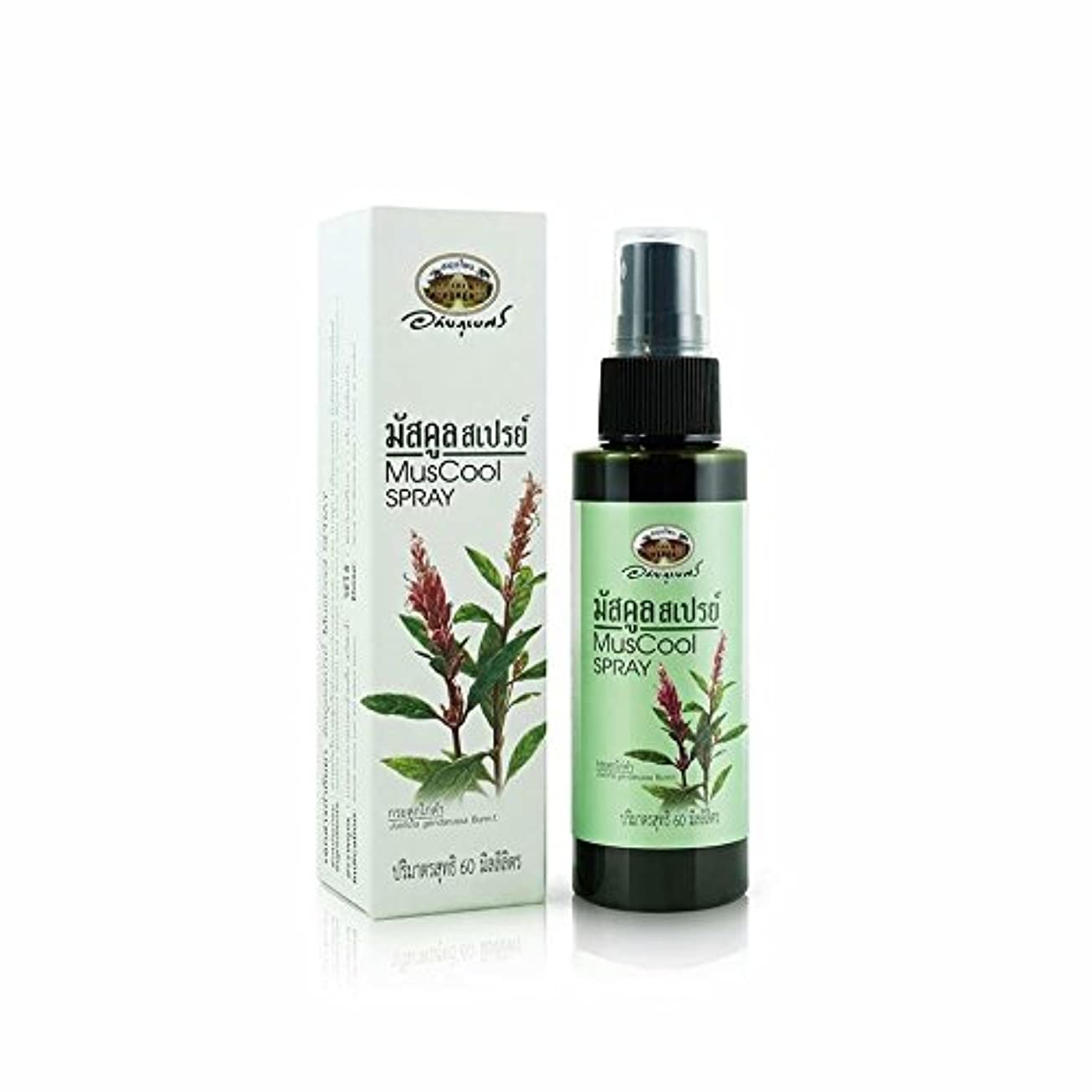 ブラウン水を飲む天才Herbal MusCool Muscle Pain Spray Justicia Gendarussa Burm.F. Leaf Extract 60ML ハーブマッスルスプレー60ミリリットル