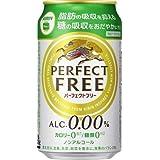 キリン パーフェクトフリー 350mlx2ケース(48本)【ノンアルコール ビールテイスト】
