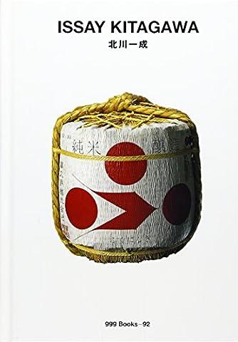 北川一成 (世界のグラフィックデザイン)