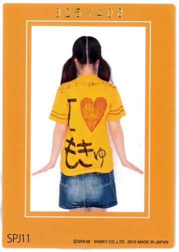 SKE48トレーディングコレクション ジャージカード SPJ11 325/400【平松可奈子】