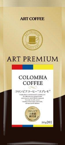 """アートコーヒー 大使館 コロンビア """"スプレモ"""" (粉) 200g"""