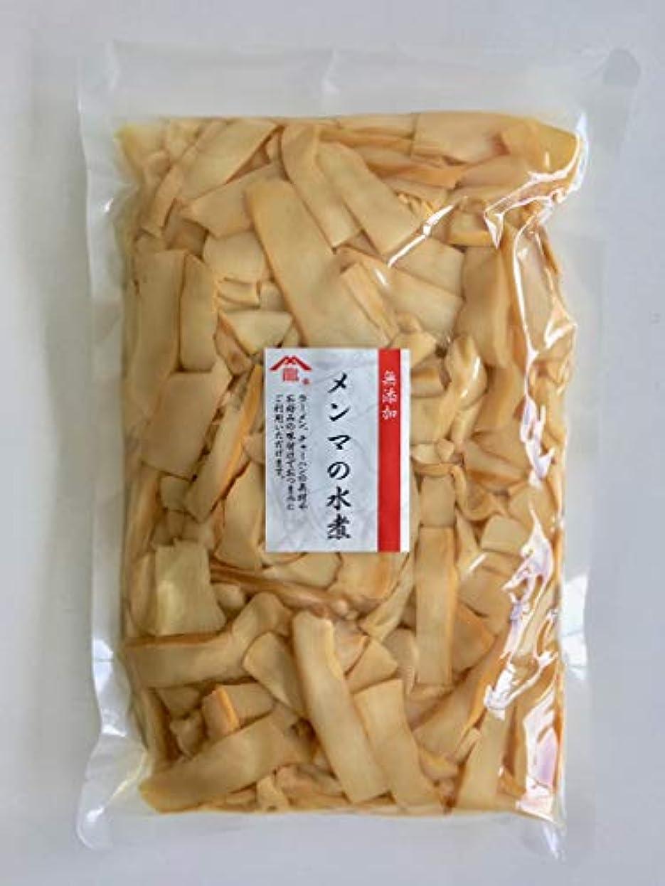 株式会社ヤマリュウ 国内製造品 無添加 メンマ水煮 1kg