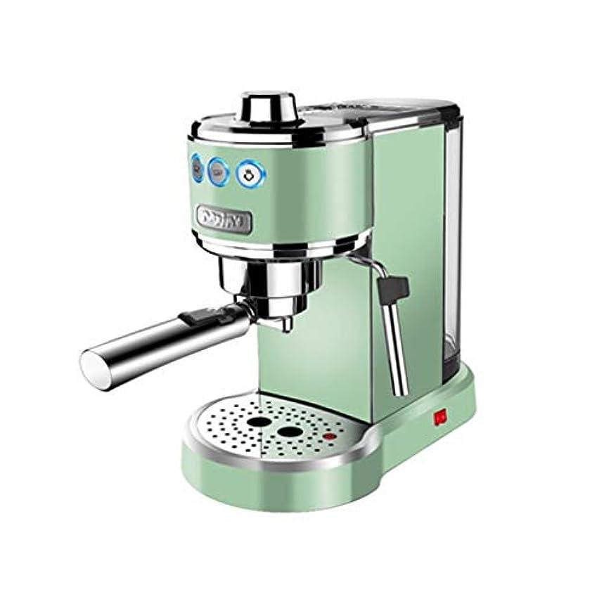 シングル交響曲あごコーヒーマシンの新しいホームキッチン商業用小型自動多目的挽きたてドリップポットお茶製造機
