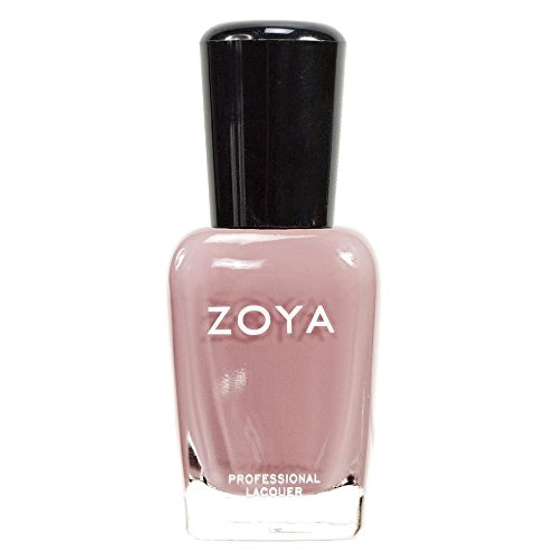 不信許容できるソーダ水ZOYA ゾーヤ ネイルカラーZP244 MIA ミア 15ml グロッシーなモーブピンク マット/クリーム 爪にやさしいネイルラッカーマニキュア