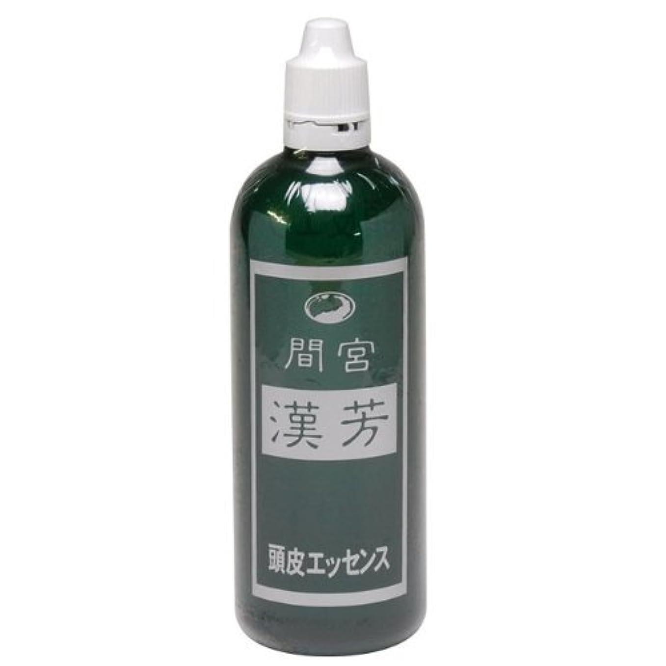 電気技師レジデンス刺繍マミヤンアロエ 漢芳頭皮エッセンス 210ml