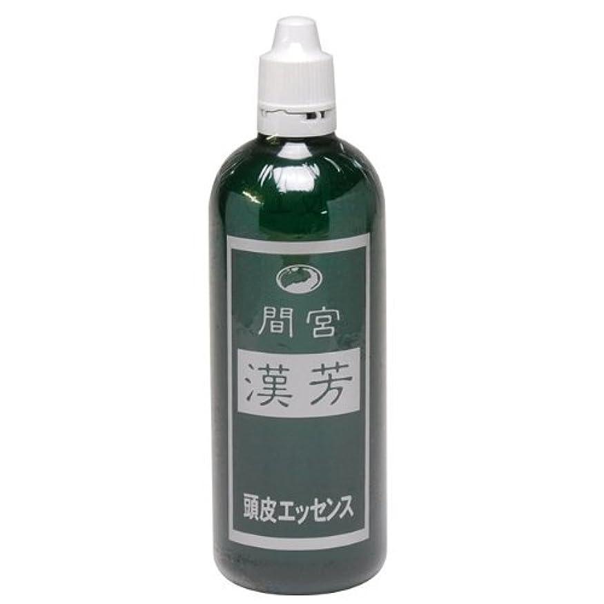 前文報告書前提条件マミヤンアロエ 漢芳頭皮エッセンス 210ml