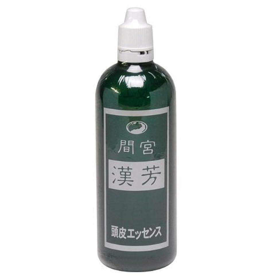 スイングびっくり存在するマミヤンアロエ 漢芳頭皮エッセンス 210ml